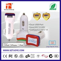 Made in China cellphone charger , car charger 2 usb port 5v 3.1a for cellphone
