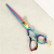Japanese 440C Stainless Steel Rainbow Color Professional Hair Scissors (PLF-55SS)