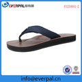 Leather Sandals India Style For Men