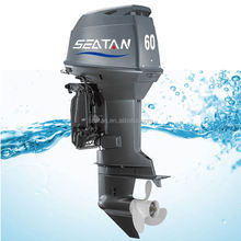 outboard engine, 4hp small outboard motors