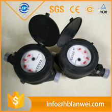 2017 best selling plastic material 15mm dry type cheap water meter