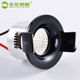High Quality COB open hole 30mm led spot light mini downlight 3w