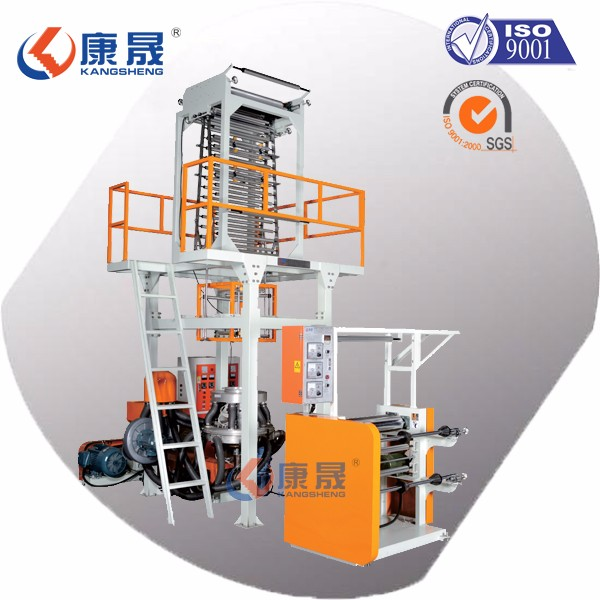 plastic film blowing machine plastic blown moulding machine plastic inflation machine
