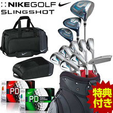 Nike golf slingshot all-in-one set of 11piece full set with caddie bag golf iron sets