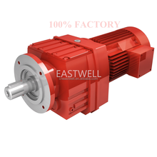 gear motor speed reducer china speed reducer good quality reducer