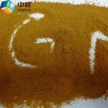 China yellow corn gluten meal bulk price feed for animal