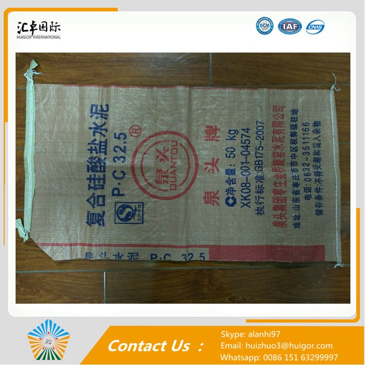 Good sales 50kg bag of cement accept customized size color and logo