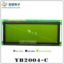 monochrome high resolution 2004 COB character lcd SPLC780C controller 2004C lcd panel