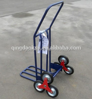six solid wheels Foldable Steel stair climb HT1312 Hand truck