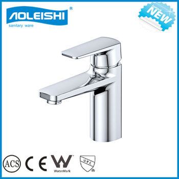 single lever basin mixer 12377