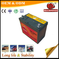Newest Maintenances free DIN standard 12v45ah auto rechargeable battery,54580 auto lead acid battery45ah