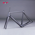 FM079-F,disc brake frame full carbon, high Cost-effective road bike frame