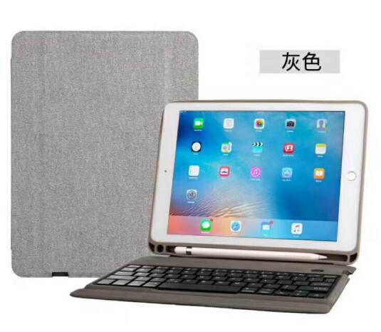 New leather smart case with keyboard and pen holder for ipad pro9.7 grey