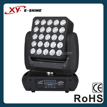 High quality 25pcs 12w matrix led moving head light with nice effects