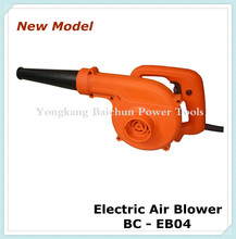 New arrival 220V 600W electric small computer cleaning dust air blower