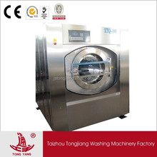 Front load industrial washing machine, industrial washing machine wool cleaning machine (15KG-100KG)