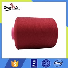 DTY polyester dope dyed yarn / dyt polyester ring spun yarn