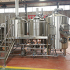 1000L 10hl beer brewery equipment beer brewing system