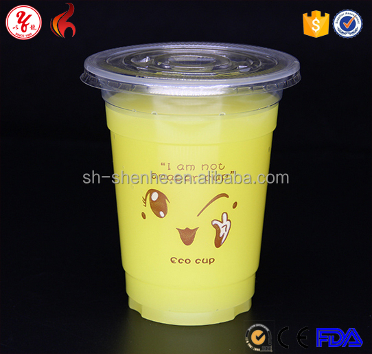 200ml big plastic trophy skull cup