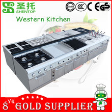 2018 upgraded style western industrial kitchen equipment, industrial kitchen equipment for restaurant