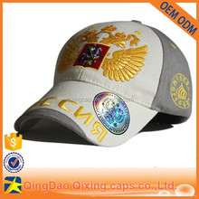 Wholesale eagle embroidery brand baseball cap,customized sports cap hat,sports caps and hats