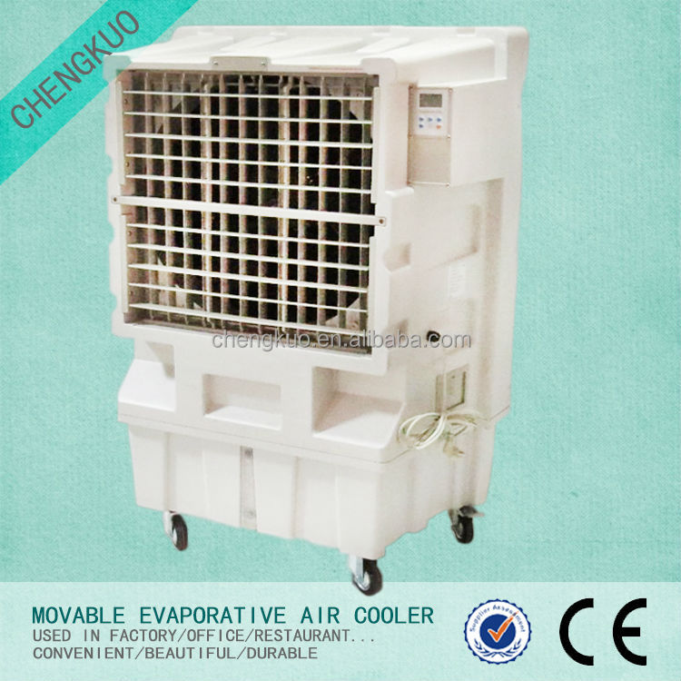 CH120YD Best Selling Floor Standing Evaporative Lowes Swamp Cooler