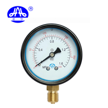 Digital air /liquid filling pressure gauge manometer with brass connection