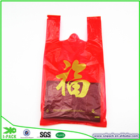 supermarket top choice merchant promotion t-shirt plastic bag