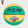 TPU Leather Hygroscopic fabrics Colorful Size 4 size 5 Basketball