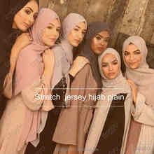 Fashion Whosale basics plain solid color dubai wholesale Muslim thin stretch jersey scarf hijab