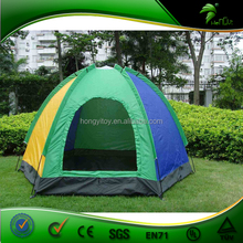 Automatic Cheap Folding Tent For Beach /Beach Shade Tent/ Pop Up Tent