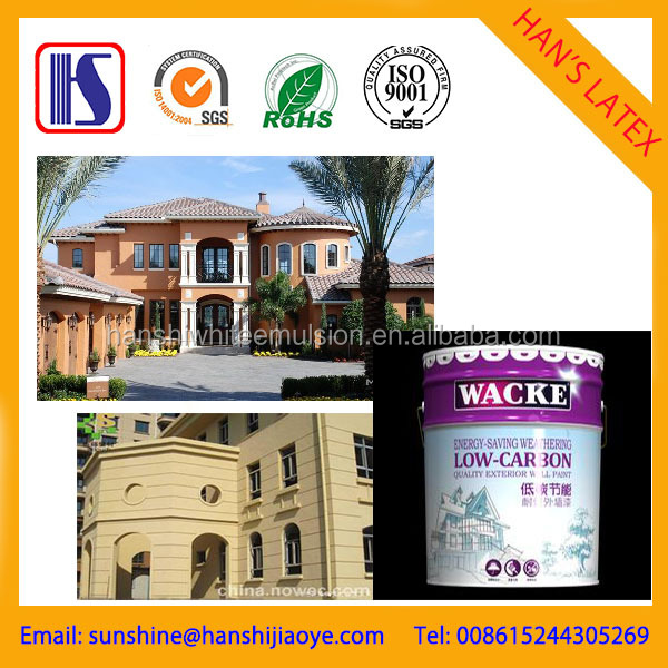 Cheap Wall Paint Economical Outer Wall Paint Cheap High Quality Pure Acrylic Exterior Wall Paint