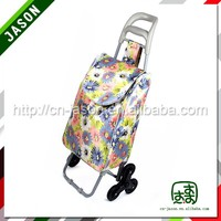 shopping trolley cart electric stainless steel auto mugs for sales