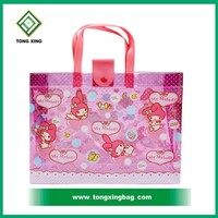 Cute printing folding beach towel bag
