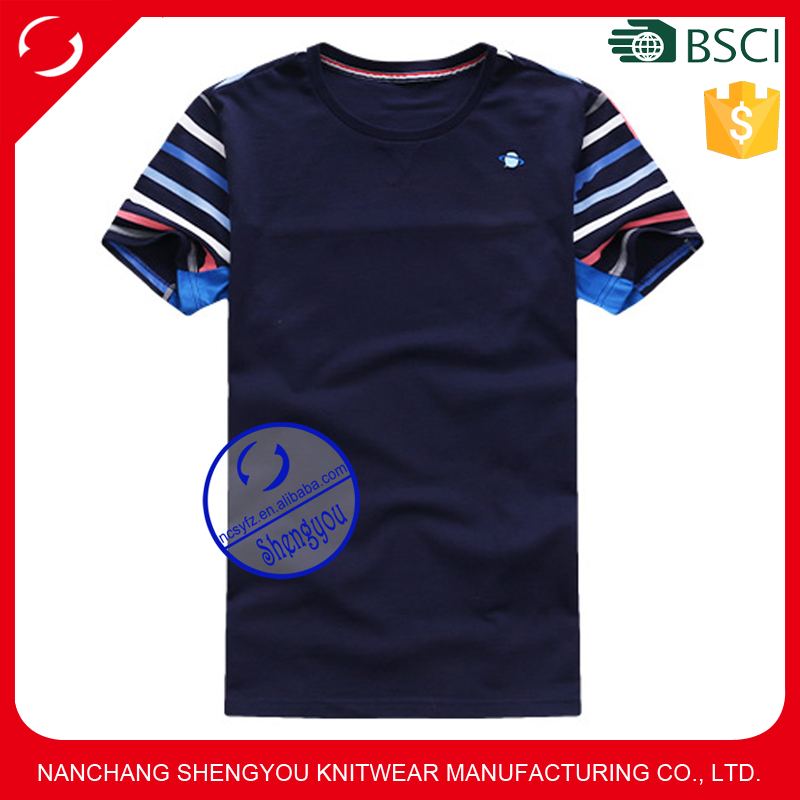 Men's ComfortSoft T-Shirt