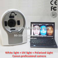 2014 Professional Facial Analysis System Skin Analyzer-Best and Latest System