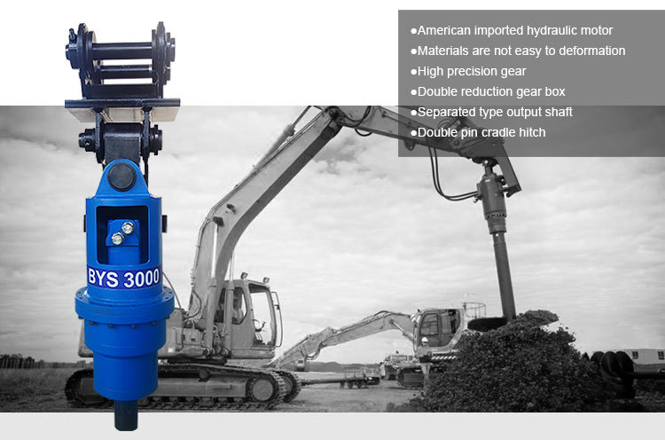 Water Well Drilling Rig Hydraulic Auger Motor Buy Water