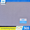 China 100% fusible fabric garment polyester chemical bond fusible clothes interlining(2501) With SGS