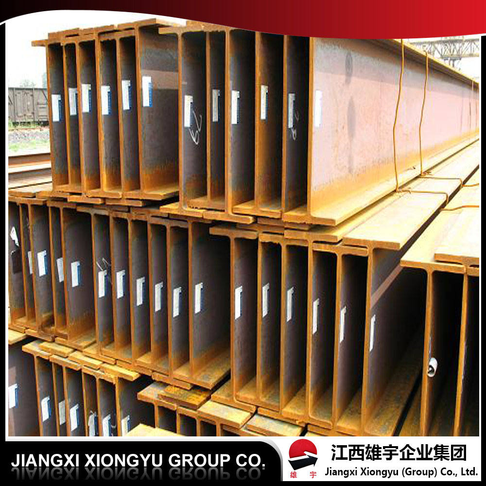 Hot Rolled Carbon Steel Structure H-beam Wide Flange H Beams nanchang h section steel