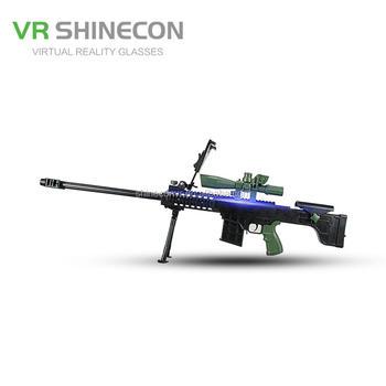 Wholesale 2017 Christmas gift AR Gun Plastic Toy AR Gun with ...