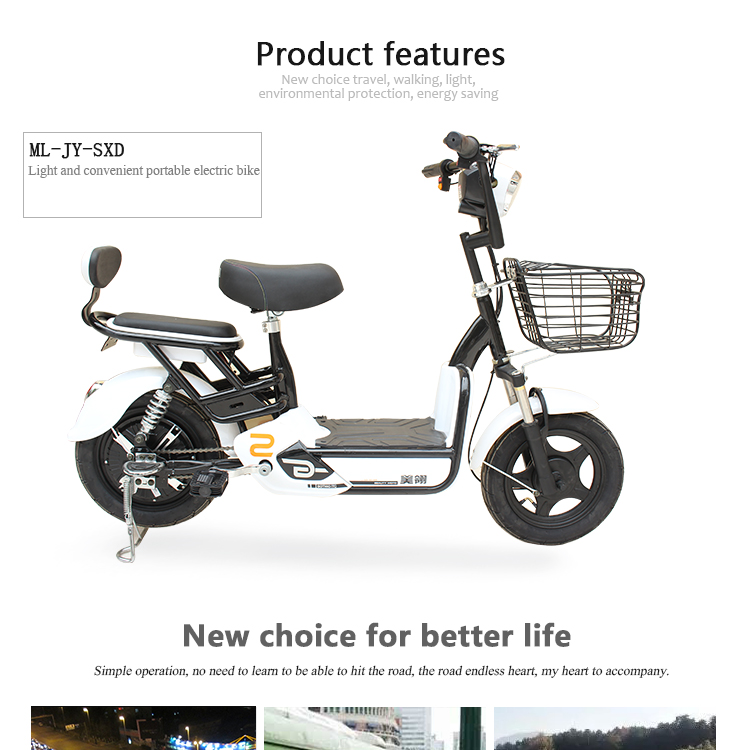 electric bike 2017 with CE certification