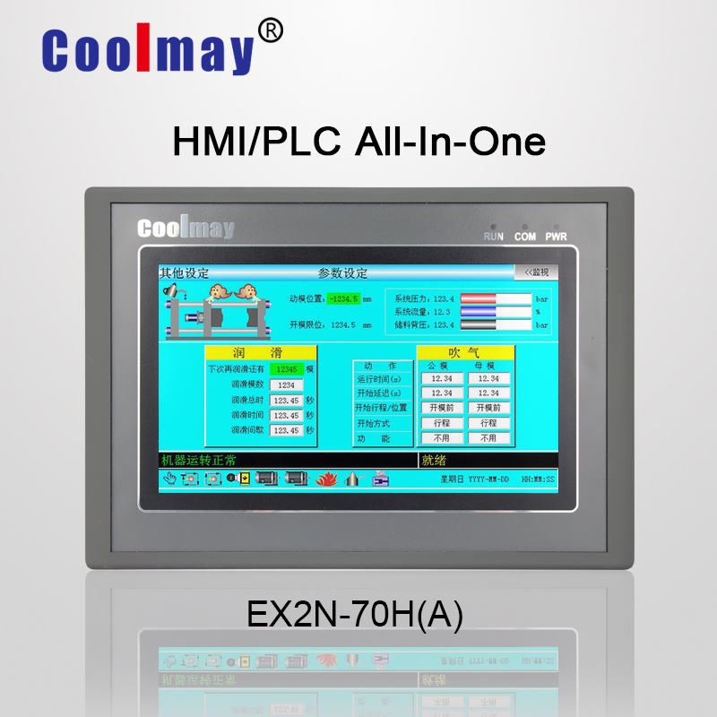 fast delivery and cheap manufacturer integrated plc and hmi