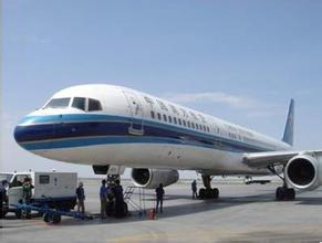 China Shanghai/Shenzhen Logistics Company to door service air rate to Colombia----Monica