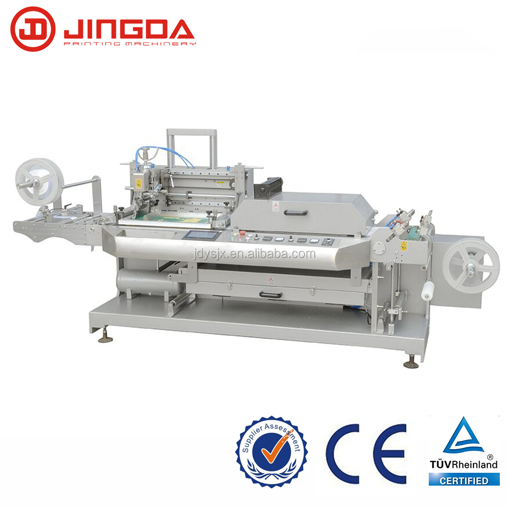 JDZ-1030 Fully Automatic One-color Silk Screen Trademark Printing/Satin Ribbon, Elastic, Cotton Label Printing Machine