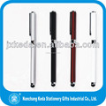 2018 medical gift promotional gifts metal stylus pen for education system