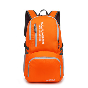 SHENGMING Factory Directly Foldable Backpack Bag For Camping
