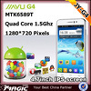 4.7 inch Android Mobile Phone Jiayu G4 Quad Core 3000mAh Battery