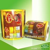 2014 Moisture Barrier Film for Instant Coffee Packing