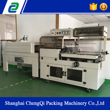 Fully automatic paper roll wrapping machine