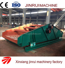 linear dewatering screen plant for coal making line With low price